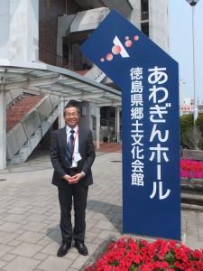 TOKUSHIMA 029